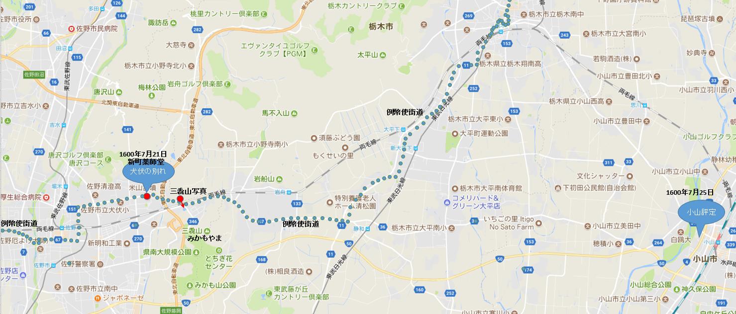 佐野・栃木周辺の地図